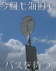 1342213 - コピー.png