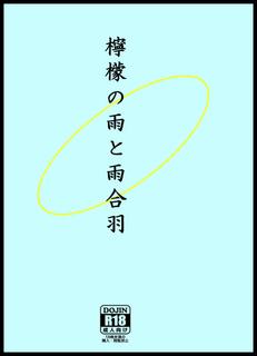スクリーンショット 2014-08-30 16.37.33.png