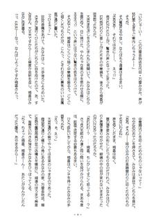 スクリーンショット 2014-10-19 03.15.35.png