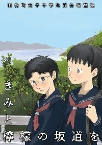 檸檬表紙 - コピー.jpg