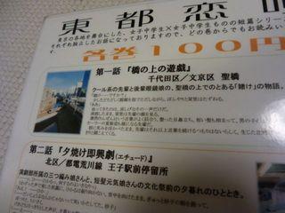 P1000499_1.jpg
