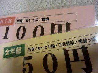 P1000502_1.jpg